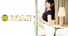 ラグジュTV 638 ゆい 25歳 薬剤師