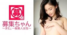 好きなバンドマンの為にAV出演する天ぷら屋の娘で大学生れいなちゃん20歳が参上!