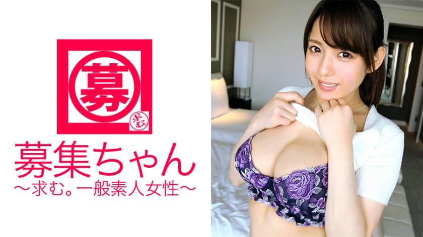 なんとJカップの爆乳で銀座の美人ホステス24歳ナツコちゃん参上!