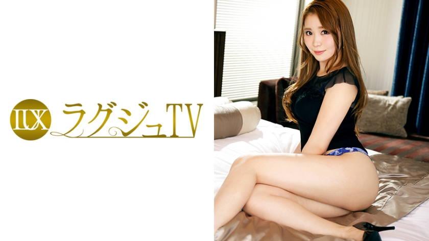 ラグジュTV 658 菊池亜季 26歳 ダンサー