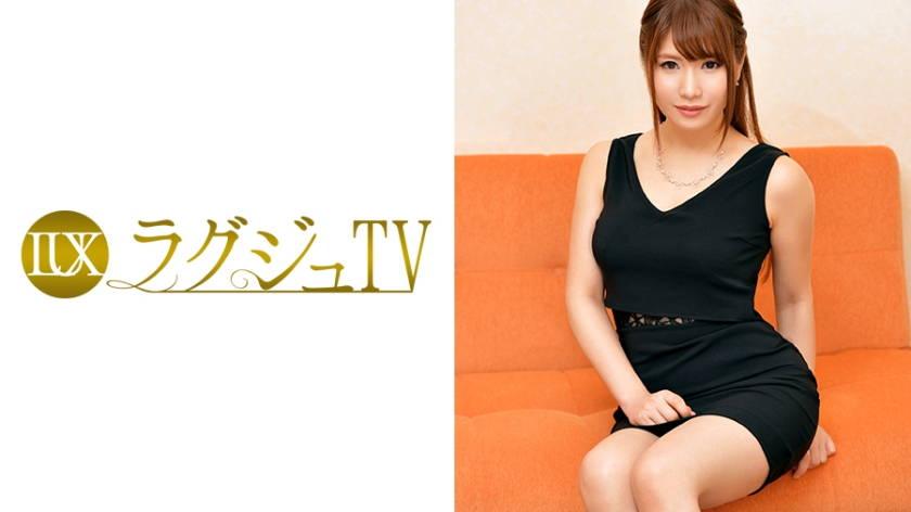 ラグジュTV 661 福原真由 27歳 保育士