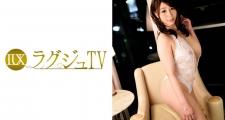 ラグジュTV 653 三田百合子 30歳 教師