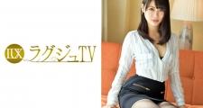 ラグジュTV 649 加藤さや 26歳 メイク講師