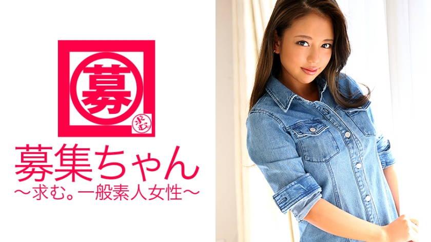CY◯RJAPAN DA◯CERSメンバーになりたい美人ダンス講師ナオミちゃん参上