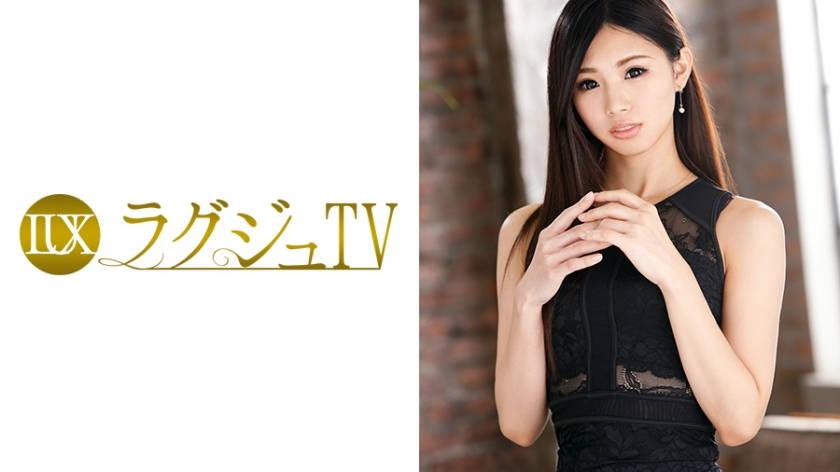ラグジュTV 681 中西麗美 26歳 モデル