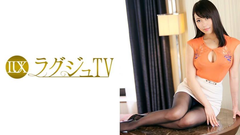 ラグジュTV 682 松尾翼 28歳 司書