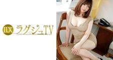 ラグジュTV 701 鳴田美玲 25歳 ツアーコンダクター