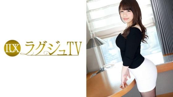 ラグジュTV 696 瀬川夕貴 24歳 旅行会社勤務