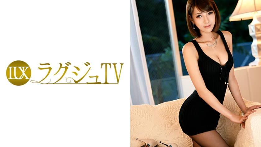 ラグジュTV 692 佐々木遥 21歳 モデル