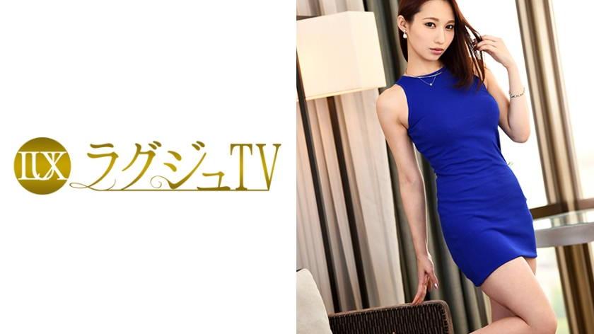 ラグジュTV 684 早川美緒 23歳 バレエ講師