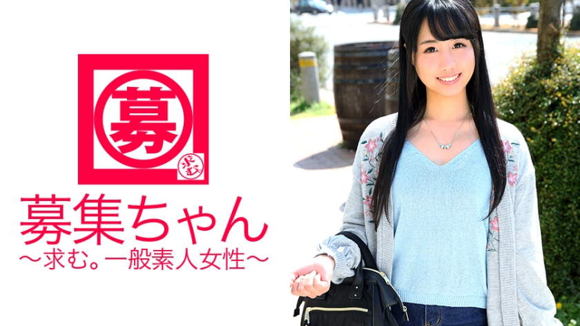 19歳で経験人数400人!地元でモンスターと呼ばれるヤリマン美少女るいちゃん参上!