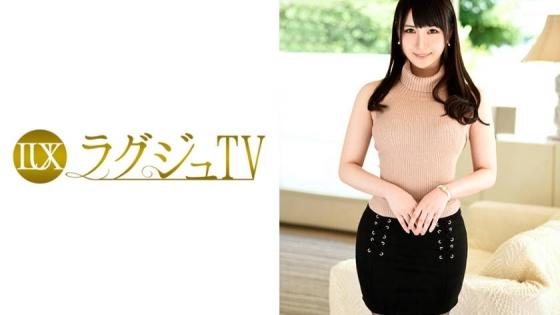 ラグジュTV 711 luxu-711 吉井玲奈 24歳 銀行員