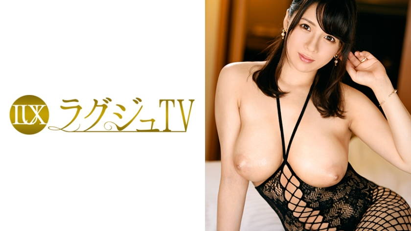 ラグジュTV 721 菜津子 32歳 デザイナー
