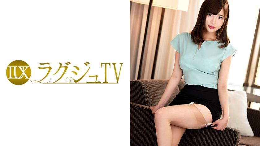 ラグジュTV 705 涼宮遙香 25歳 空港内勤務