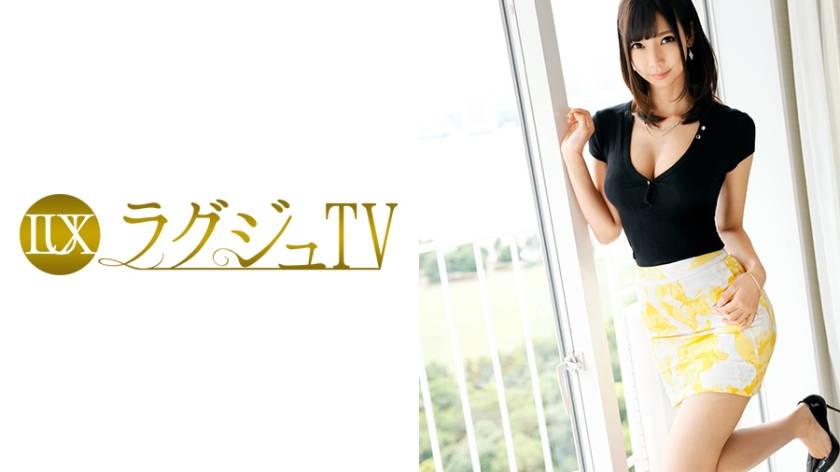 ラグジュTV 733 旭川莉奈 29歳 大学講師