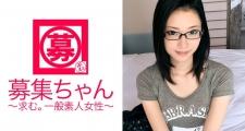 超SSS級の美少女大学生みゆきちゃん参上!