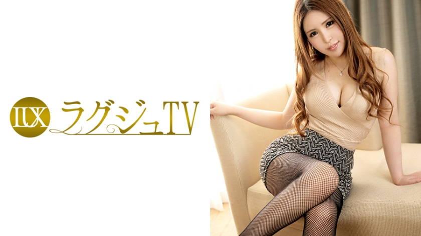 ラグジュTV 744 空 32歳 エステ会社経営