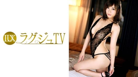 ラグジュTV 765 吉木玲緒奈 28歳 バリスタ