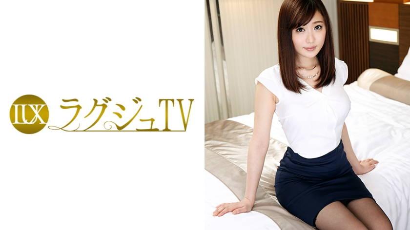ラグジュTV 756 倉木紫帆 26歳 研究所職員