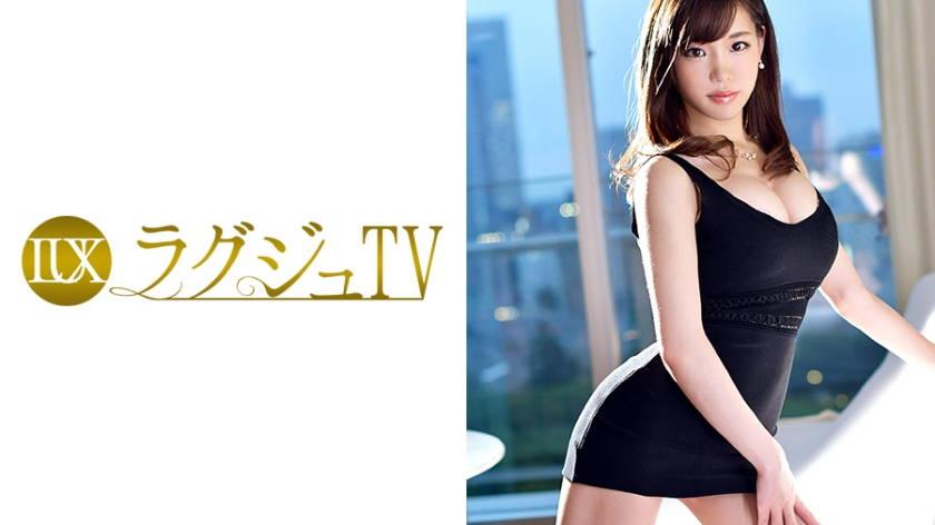 ラグジュTV 749 高橋かおり 27歳 音楽教師
