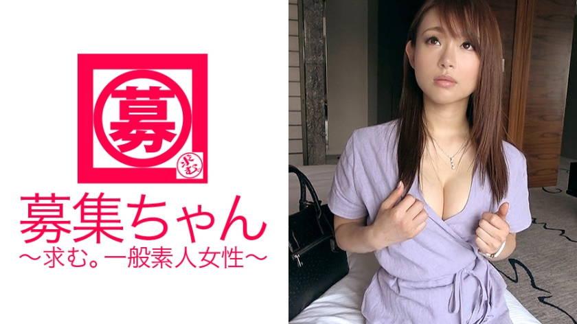 美容系の仕事をしている24歳ゆうちゃん参上!