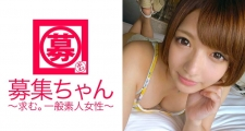 箱根の温泉旅館で働くめっちゃ可愛い22歳りかちゃん参上
