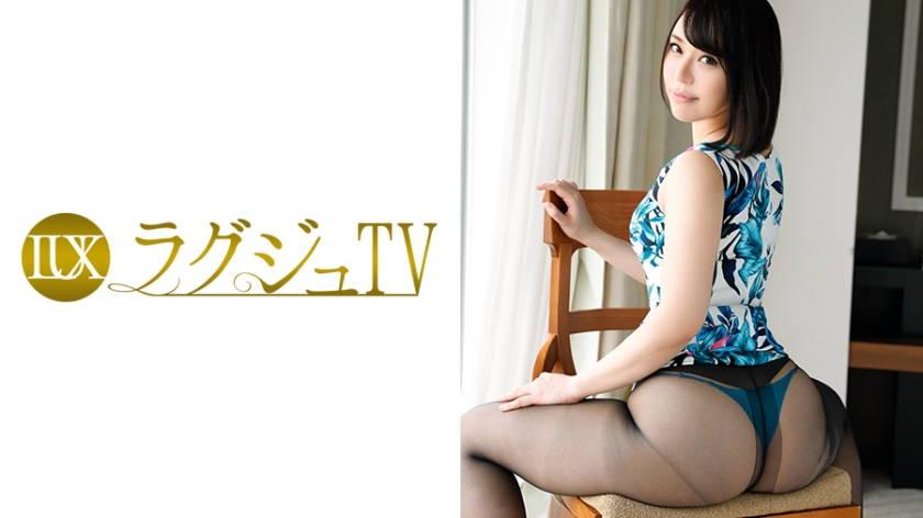 ラグジュTV792(白河亜麻音 27歳 シェフ)