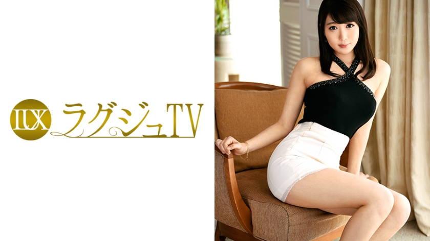 ラグジュTV787(倉木紫帆 26歳 研究所職員)