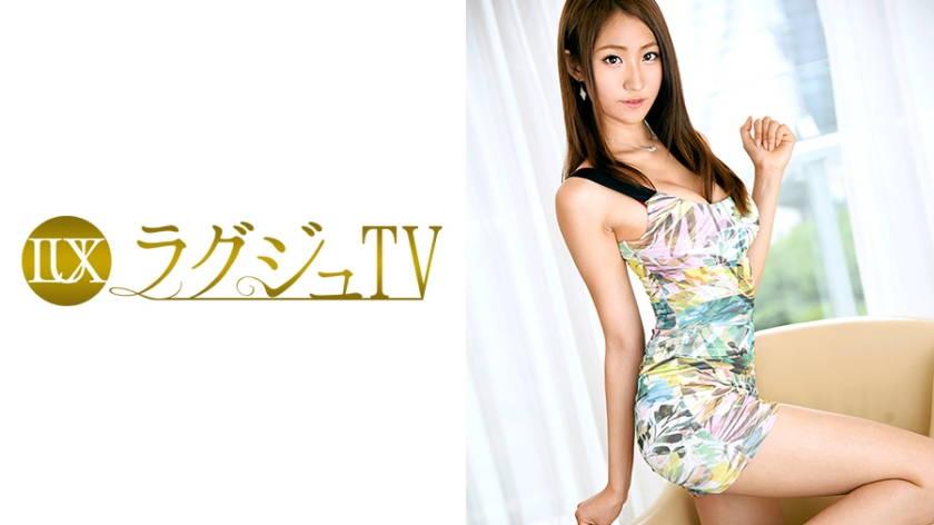 ラグジュTV 772 武井梓 25歳 営業関係