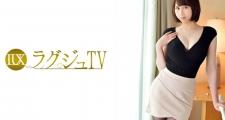 ラグジュTV 785 心寧 28歳 老舗和菓子屋経営