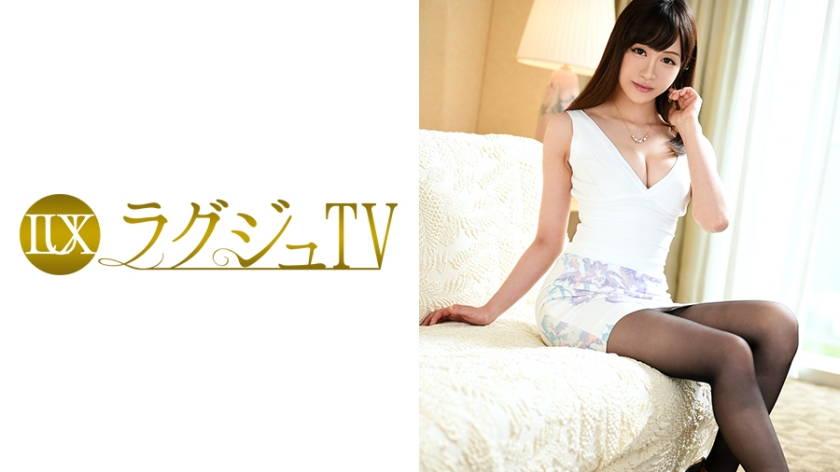ラグジュTV 774 清見凛 26歳 呉服屋店員