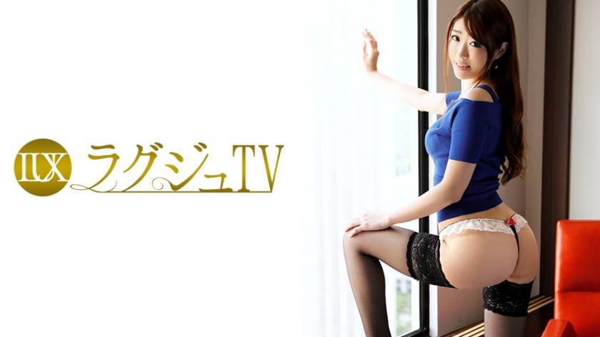 ラグジュTV 767 小島絵美 27歳 レストラン経営