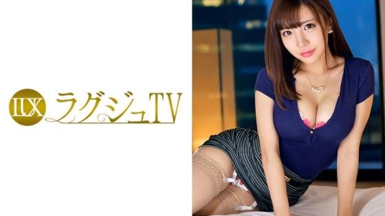 ラグジュTV 769 涼宮遙香 25歳 空港内勤務
