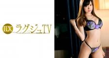 ラグジュTV796(清見凛 26歳 呉服屋店員)