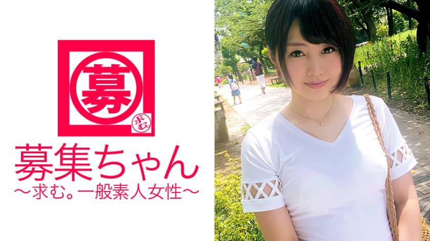 20歳の美少女ヤリマン大学生ひかりちゃん参上です!