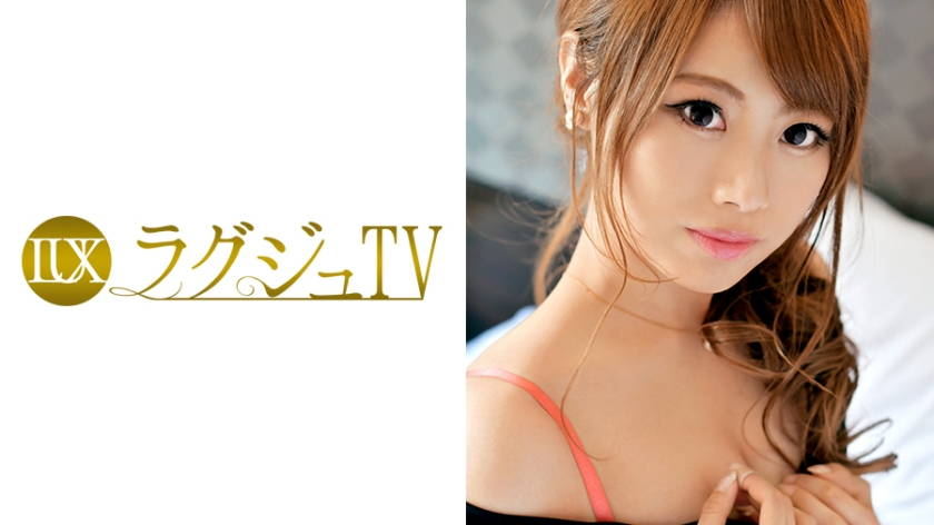 ラグジュTV799(志田紗耶香 24歳 美容師)
