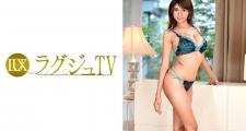ラグジュTV807(イザベラ.21歳.ダンサー)