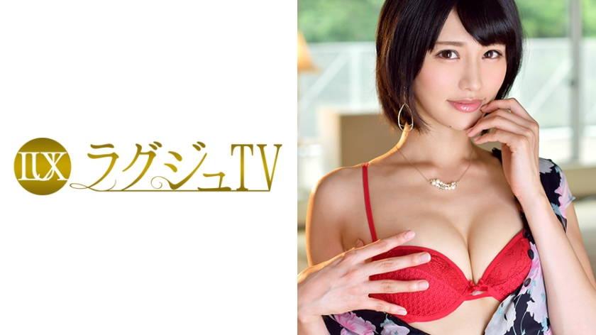ラグジュTV797(小田萌咲 27歳 イラストレーター)