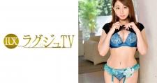 ラグジュTV821(成宮朋子.35歳.エステサロン経営)
