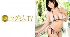 ラグジュTV 825 真宮つぐみ 33歳 元インテリアコーディネーター