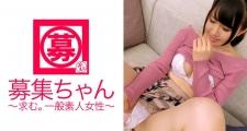 スタイル抜群Fカップ巨乳の21歳女子大生ういかちゃん参上