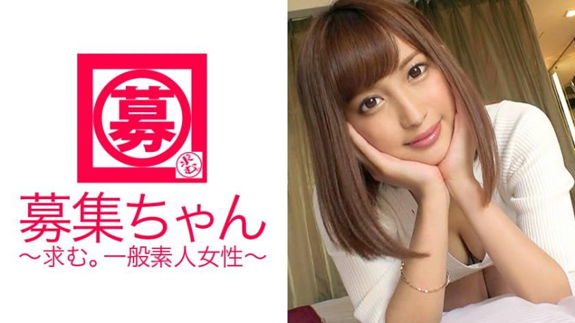 美人カタログモデルのともみちゃん25歳がドバイから戻ってきた!