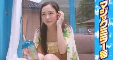 マジックミラー号/なつみ(19)専門学生