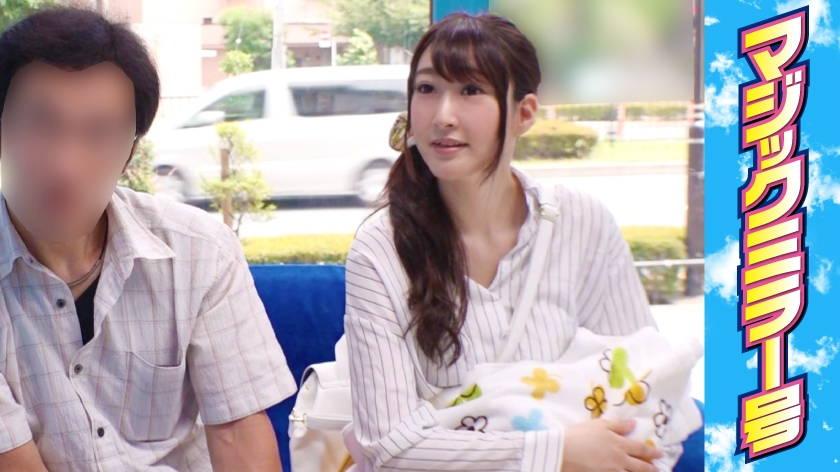 マジックミラー号(みほ (33) 専業主婦)