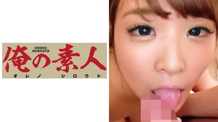 りんちゃん (お弁当屋さんバイト)