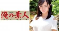 Karin (山梨県出身)