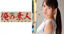 Ena (岐阜県出身)