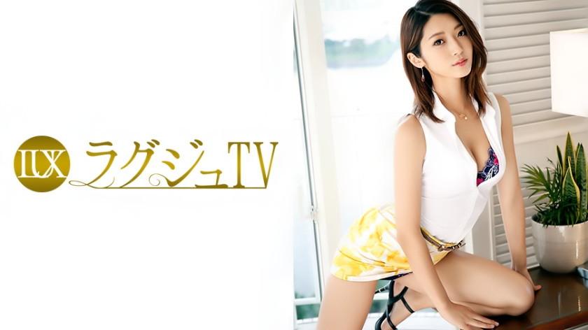 ラグジュTV 837 星百合香 25歳 パーツモデル