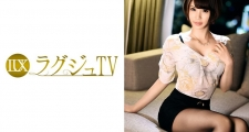 ラグジュTV 840 葵 29歳 アイススケートコーチ