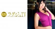 ラグジュTV 844 神崎未央 27歳 化粧品開発